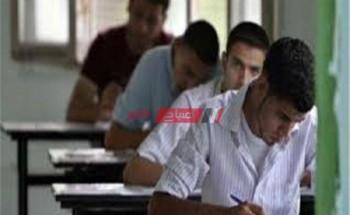 خطوات التقديم بالصف الاول الثانوي 2021 على موقع وزارة التربية والتعليم