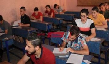 توزيع درجات الثانوية العامة 2021 والمجموع الكلي للامتحانات