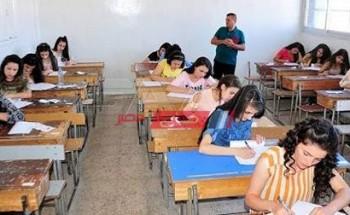 موعد نتيجة الشهادة الثانوية ٢٠٢١ رسمياً وزارة التربية والتعليم