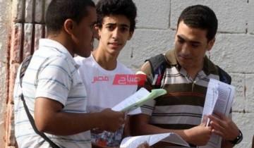 رابط موقع وزارة التربية والتعليم نتيجة دبلوم صنايع2021 نظامي الـ3 والـ5 سنوات