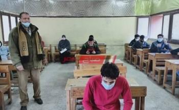 رابط الاستعلام عن نتيجة التظلمات في امتحانات الثانوية العامة 2021