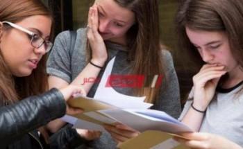 موعد انطلاق الدراسة الترم الاول للعام الدراسي 2021- 2022