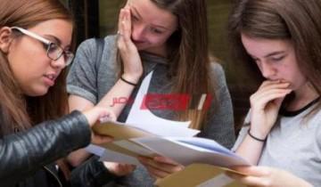 لينك الاستعلام عن نتيجة الثانوية العامة 2021 موقع وزارة التربية والتعليم الرسمي