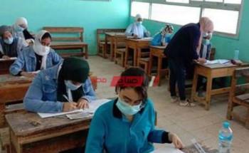رابط تقديم الصف الأول الثانوي الصناعي 2021- 2022 وزارة التربية والتعليم