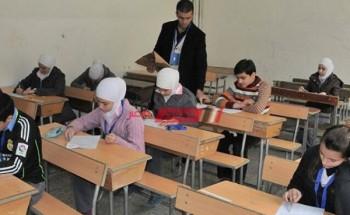 رابط وزارة التربية والتعليم التقديم للصف الأول الثانوي 2022 إلكترونيا