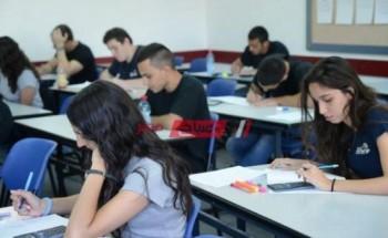 تنسيق الثانوية العامة 2021-2022 محافظة الإسماعيلية