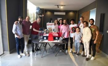 فريق عمل فيلم معالي ماما لـ بشري يحتفل بتصوير أول يوم