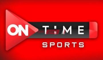 ضبط تردد قناة أون تايم سبورت 1 On time sports على نايل سات بعد التحديث