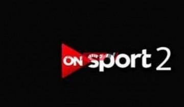 ضبط تردد قناة أون تايم سبورت 2 On time sports على نايل سات بعد التحديث