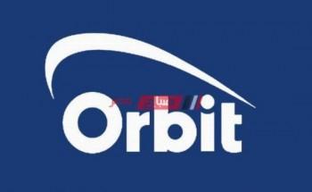اضبط تردد قناة أوربت موفيز الجديد يوليو 2021 لمتابعة الافلام الاجنبية الحديثة