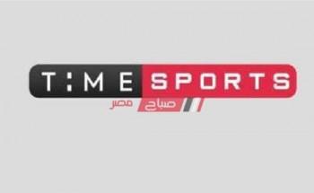 أحدث تردد لقناة اون تايم سبورت الجديد علي النايل سات 2021 لمتابعة مباريات الدوري المصري