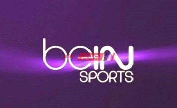 اضبط اشارة تردد قناة بي إن سبورت إكسترا Bein Sport Extra لمتابعة أولمبياد طوكيو 2021