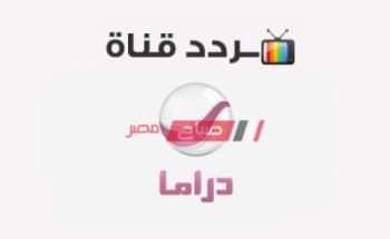 التردد الجديد لقناة روتانا دراما 2021 لمتابعة أحدث المسلسلات العربية والأجنبية