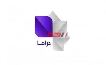أحدث تردد لقناة سوريا دراما الجديد يوليو 2021