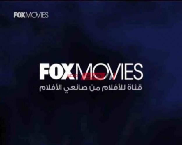 التردد الحديث لقناة فوكس موفيز لمتابعة الأفلام الأجنبية المميزه عبر النايل سات
