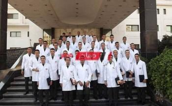 تنسيق كلية طب القوات المسلحة 2022 والشروط المطلوبة للقبول