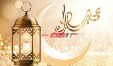 مواعيد صلاة عيد الأضحى المبارك 2021 في جميع محافظات مصر