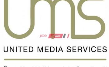 المتحدة للخدمات الإعلامية توقع بروتوكول تعاون مع نقابة المهن الموسيقية والسينمائية