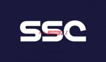 استقبل التردد الجديد لقنوات SSC Sport المفتوحة الناقلة للدوري السعودي 2022