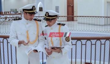 الحد الأدنى لتنسيق الكلية البحرية 2021- 2022 والشروط المطلوبة للقبول بالكليات العسكريه