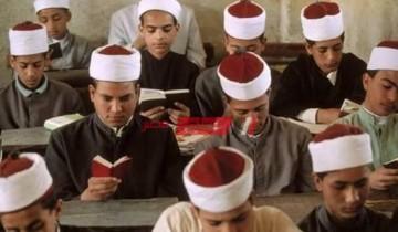 تنسيق جامعة الأزهر 2021 لطلاب الشهادة الثانوية الأزهرية بالقاهرة والاقاليم