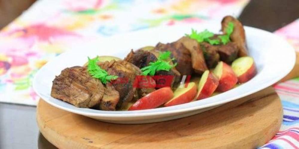 طريقة عمل أسهل وأسرع شرائح لحم بالتفاح والزبدة والبهارات المشكلة علي طريقة الشيف أميرة شنب