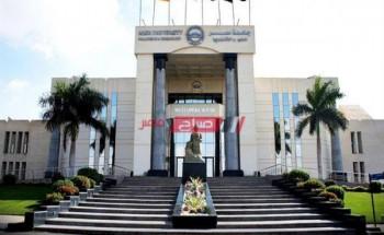 تنسيق الجامعات 2021| مصروفات كليات جامعة مصر للعلوم والتكنولوجيا علمي وأدبي