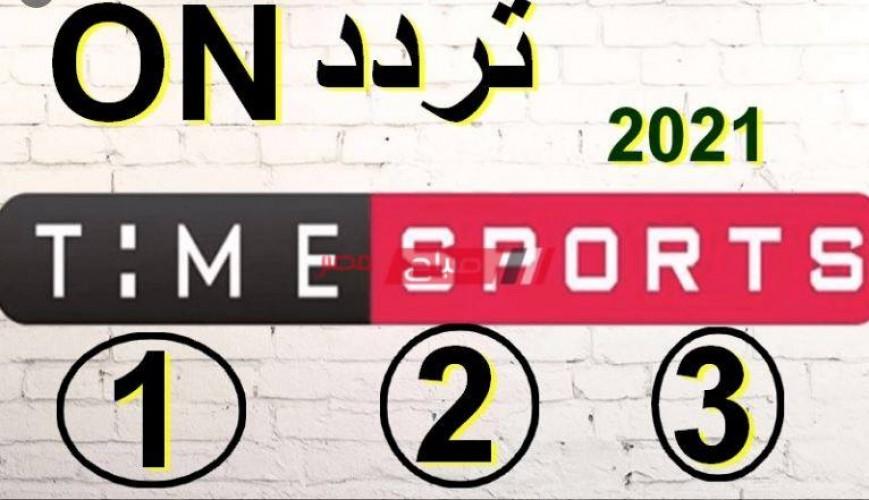 الان تردد قناة أون تايم سبورت on time sport الجديد 2021 علي نايل سات