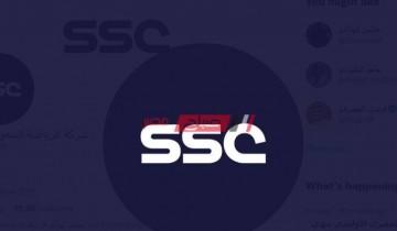 هنا تردد قنوات SSC الرياضية السعودية المفتوحة الناقلة للدوري السعودي 2021-2022