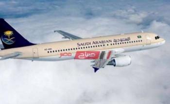 موعد فتح الطيران بين مصر والسعودية للمقيمين وللعمالة المصرية