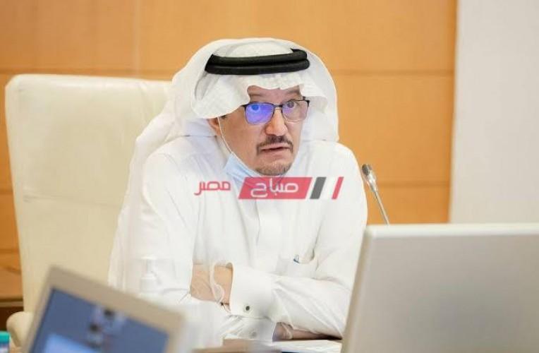 تعليم السعودية: الدراسة ستكون حضورياً في التعليم الجامعي والتدريب التقني بعد حصولهم على جرعتين من لقاح كورونا