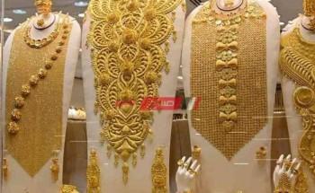 أسعار الذهب اليوم الجمعة 1-10-2021 في مصر