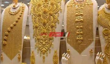 أسعار الذهب اليوم السبت 25-9-2021 في مصر