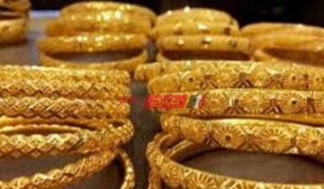 أسعار الذهب اليوم الأحد 24-10-2021 في مصر