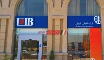 بنك CiB وسوديك يشاركان في مبادرة التمويل العقارى تعرف على التفاصيل