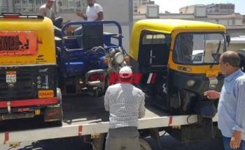 التحفظ علي 19 توكتوك وتريسيكل في حي المنتزه بمحافظة الإسكندرية