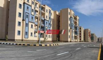 خطوات الحصول عل شقة في مبادرة التمويل العقاري الجديدة بقسط 30 سنة