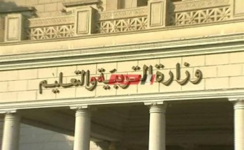 خطوات الحصول على وظيفة معلم بالحصة في محافظة قنا