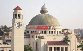 رابط موقع نتيجة التعليم المدمج 2021 في جامعة القاهرة