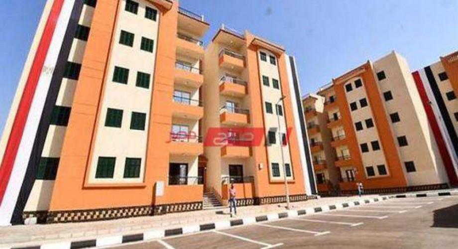 خطوات الحصول على شقة جديدة ضمن مبادرة التمويل العقاري 2021