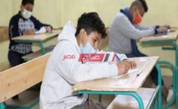 رابط موقع التقديم الالكتروني للصف الاول الثانوي للعام الدراسي 2021-2022