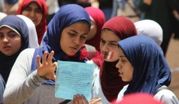 التعليم تكشف عن درجات الرأفة لطلاب الثانوية العامة