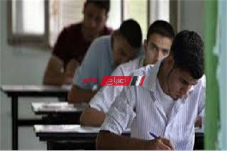 موقع التقديم الطلاب للأول الثانوي الصناعي 2021-2022