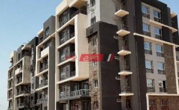 طرح وحدات سكنية جديدة في مشروع جنة بمدينة المنيا الجديدة .. تعرف على التفاصيل