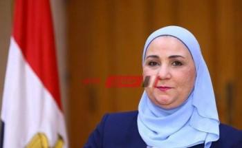 وزير التضامن تكشف عن التفاصيل الكاملة عن الخدمة العامة والمؤهلات المطلوبة