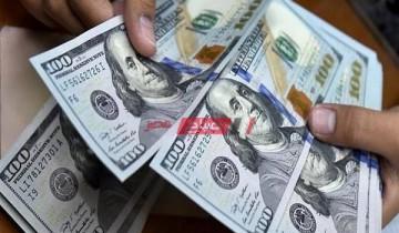 سعر الدولار اليوم الخميس 28-10-2021 فى جميع البنوك مقابل الجنيه المصري