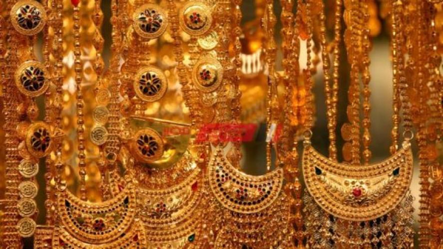 أسعار الذهب اليوم الخميس 14-10-2021 في مصر