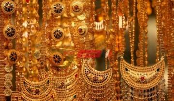 أسعار الذهب اليوم الجمعة 22-10-2021 فى مصر