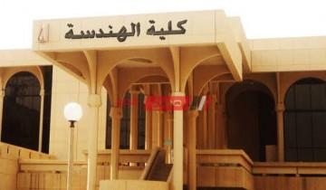 تنسيق كلية هندسة لطلاب دبلوم الصنايع 2021 وزارة التعليم العالي