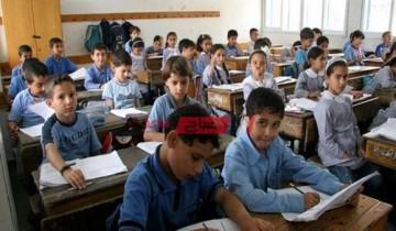 أسباب تأخير تسليم كتابي العلوم والرياضيات للصف الرابع الابتدائي من وزارة التربية والتعليم